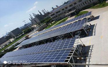 380kW Solar On-Grid System